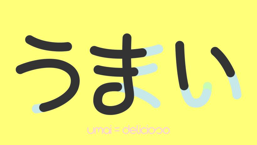 Umami 4