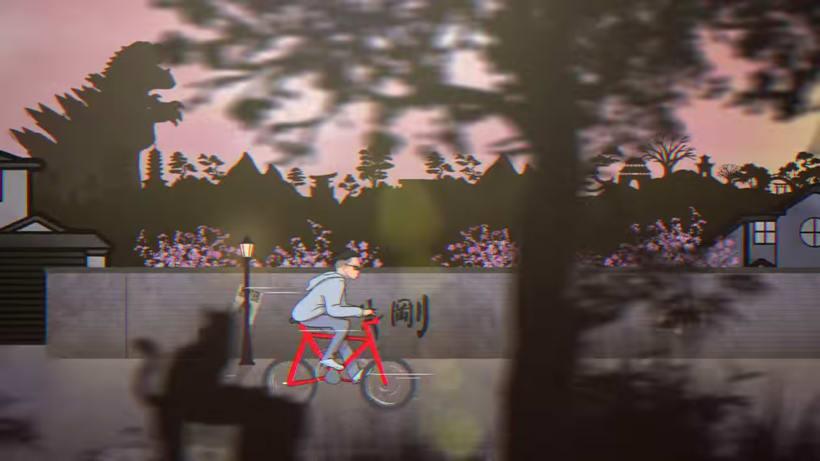 Audiovisual (La leyenda de la princesa Tetasuko - Lopetegui Productions) 2
