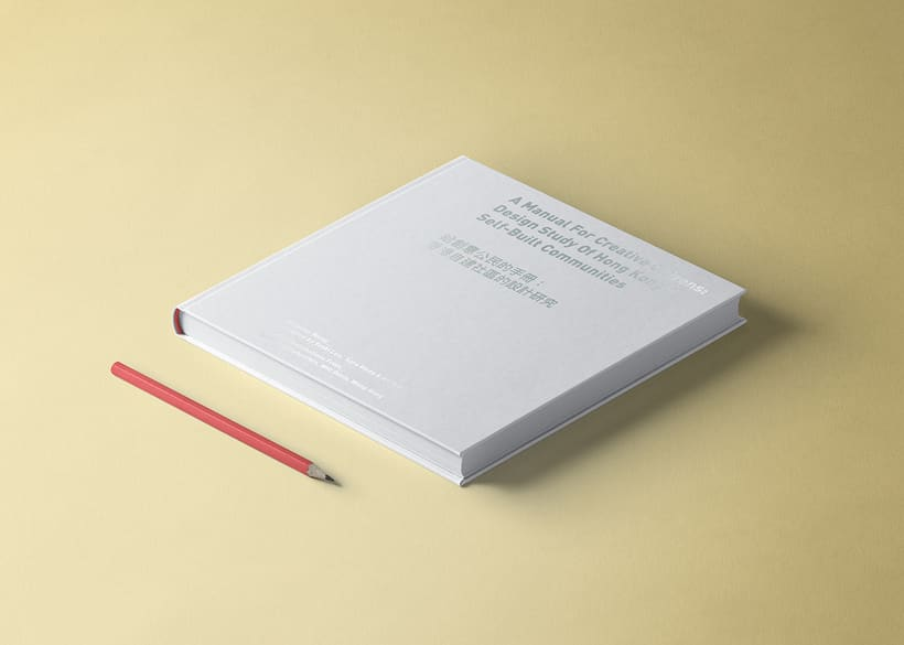 A Manual For Creative Citizens 0