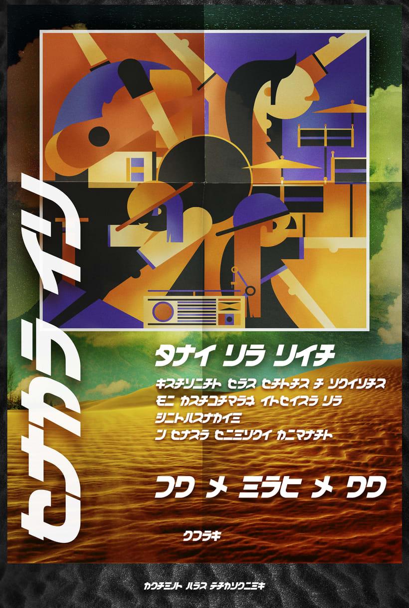 Sombras y Formas, Tottori Fest, de este curso aprendi un poco más acerca de las sobras y texturas  1