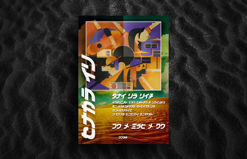 Sombras y Formas, Tottori Fest, de este curso aprendi un poco más acerca de las sobras y texturas  2