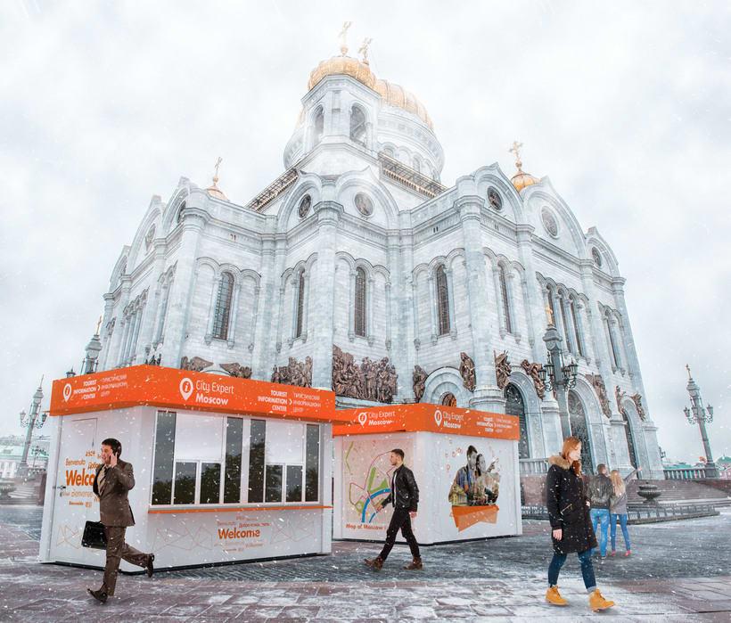 Quiosco City Expert Moscú 0