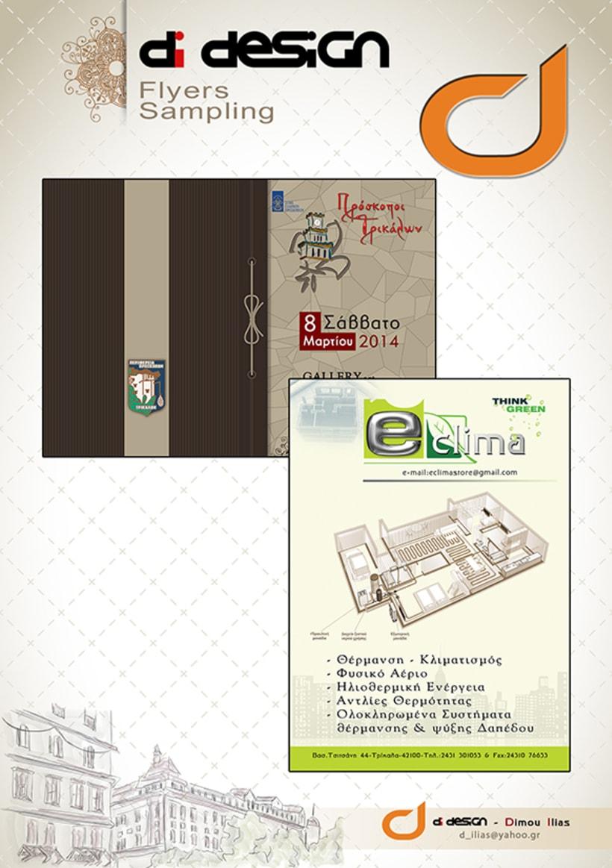 Ilias Dimou Work Samples 5