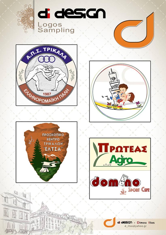 Ilias Dimou Work Samples 31