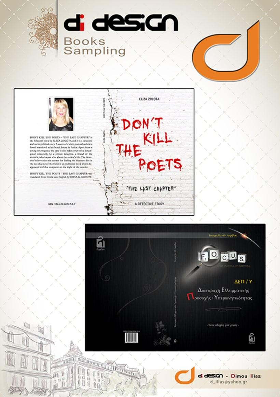 Ilias Dimou Work Samples 35
