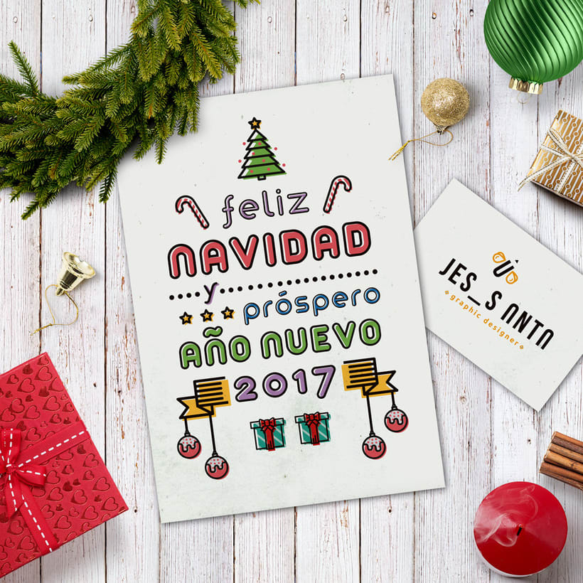 Felicitación Navidad 2016 0