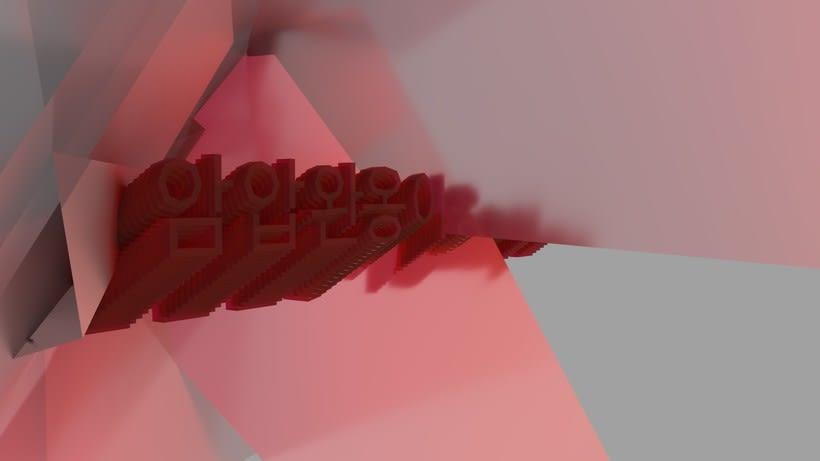 Motion Graphics Test 0