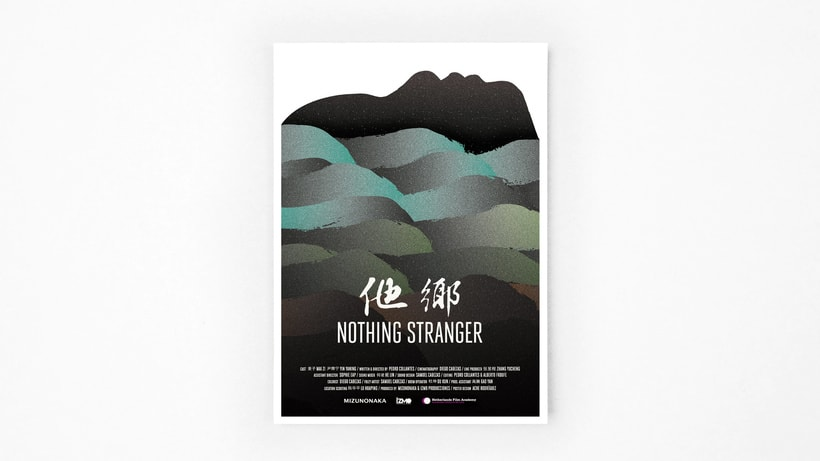 Nothing Stranger 1