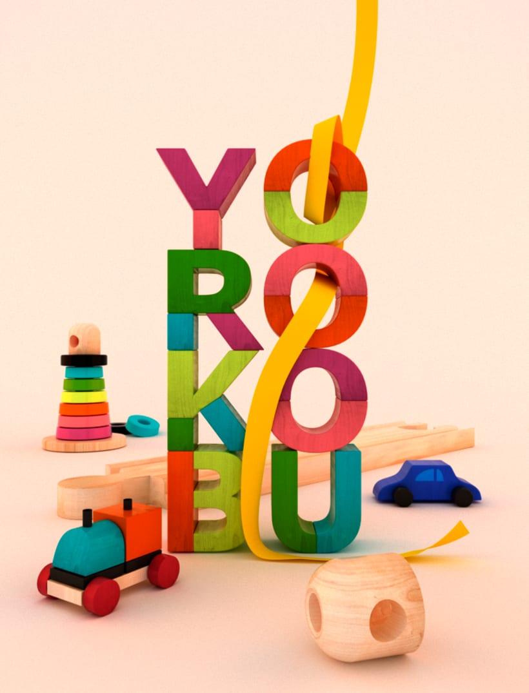 Yorokobu (propuesta) 0