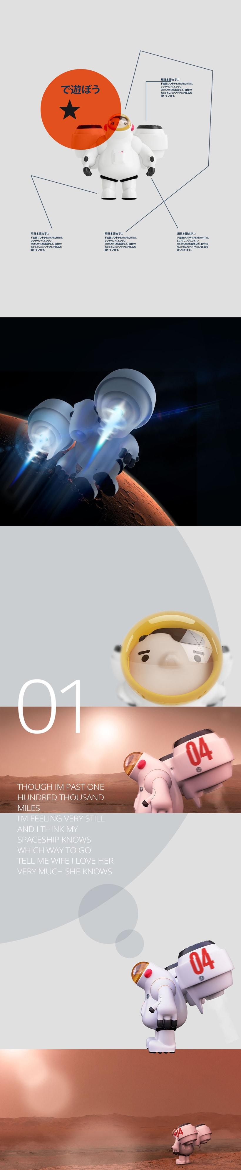AstroBoy::Tommy  / Creación de personajes 1
