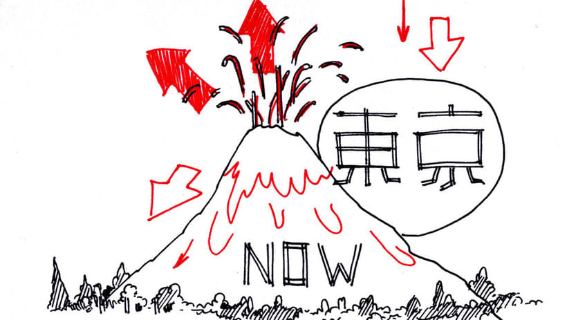 Tokyo Now - NHK 8