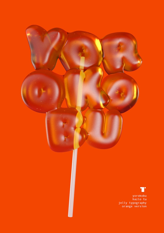 Yorokobu 4