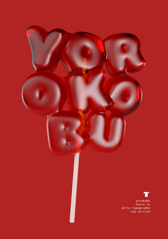 Yorokobu 5