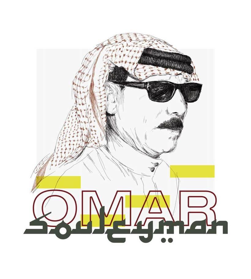 Omar Souleyman  1