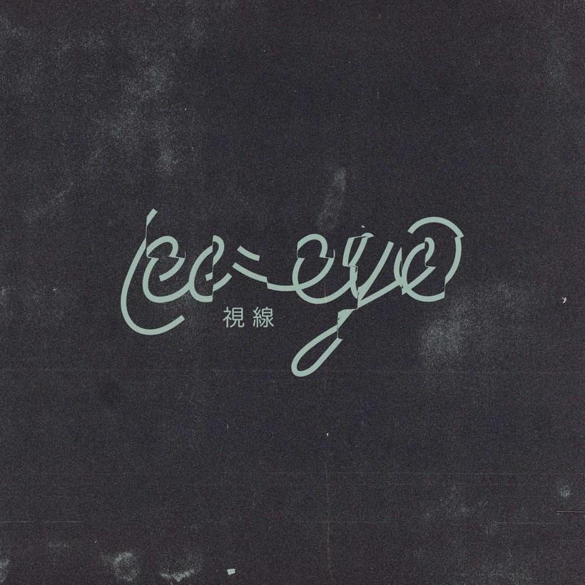 Lee Eye 0