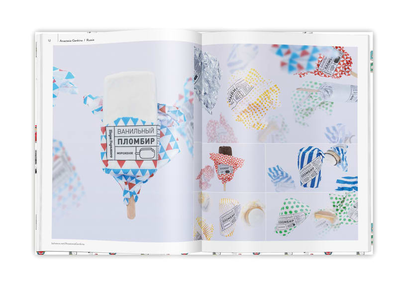 Illustrated packaging 1