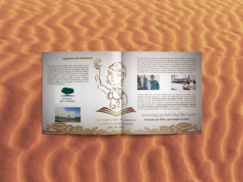 Manual corporativo de Olimpiadas Doha-Qatar 13