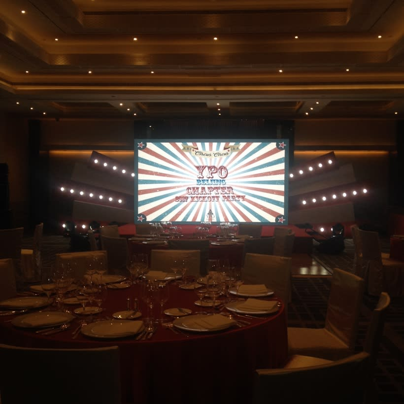 Graphic designer and event planner YPO Beijing and more proposals 1