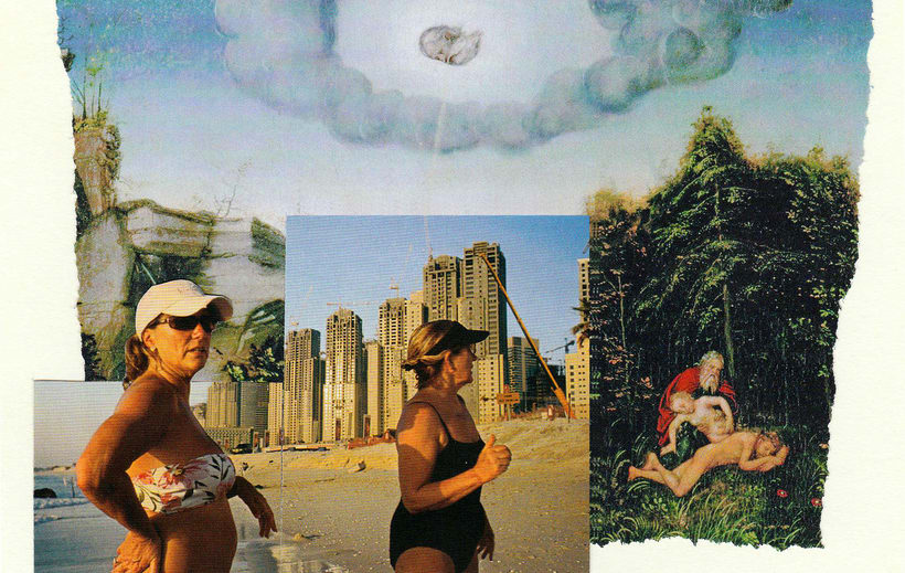 COLLAGE — Benidorm 0