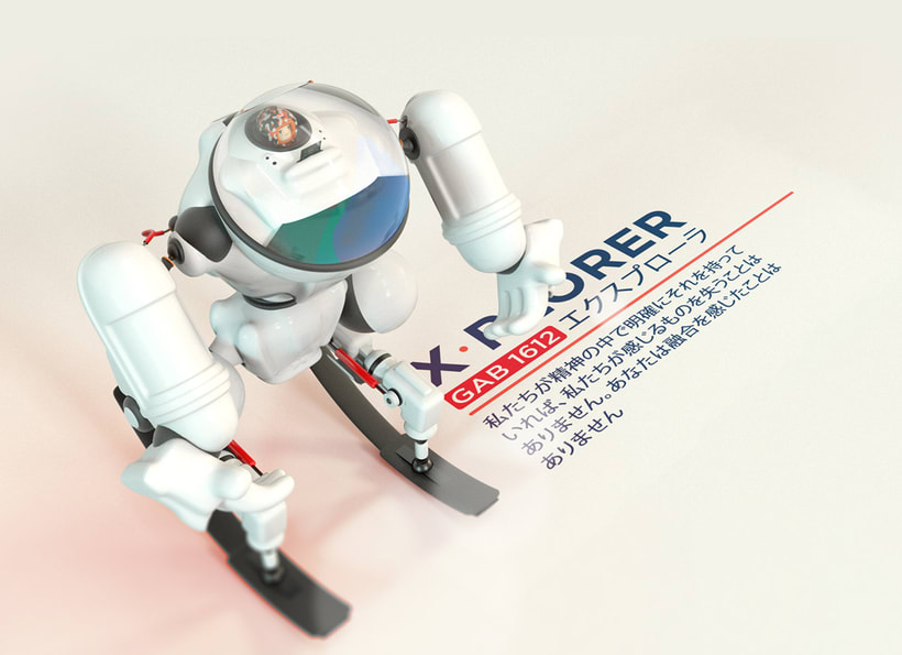 X · PLORER 0