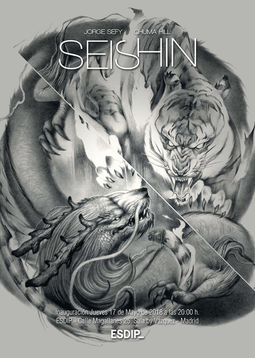 Exposición de Ilustración: Seishin. De Chuma Hill y Jorge Sefy 1