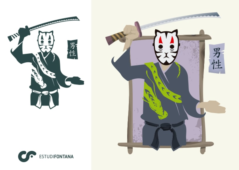 Japan Illustrated 0