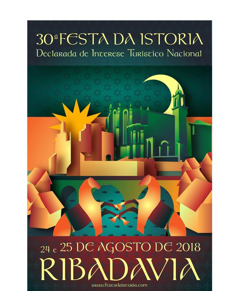 Cartel Fiestas Ribadavia -1