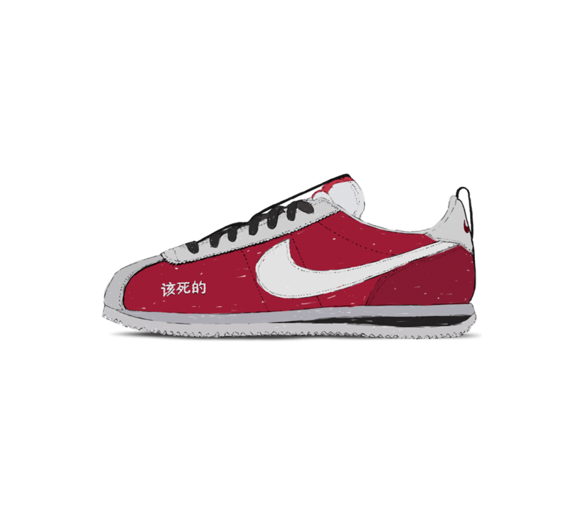 Sneakers Illustration 3
