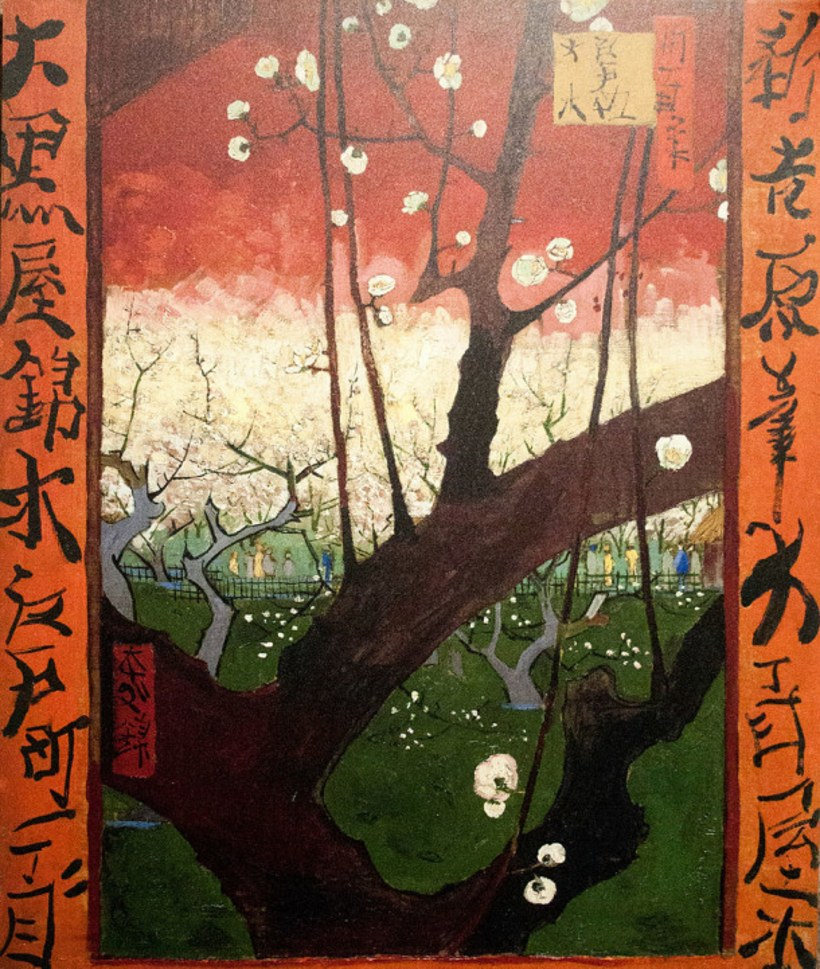 Did You Know Vincent van Gogh Loved Japanese Art? 4