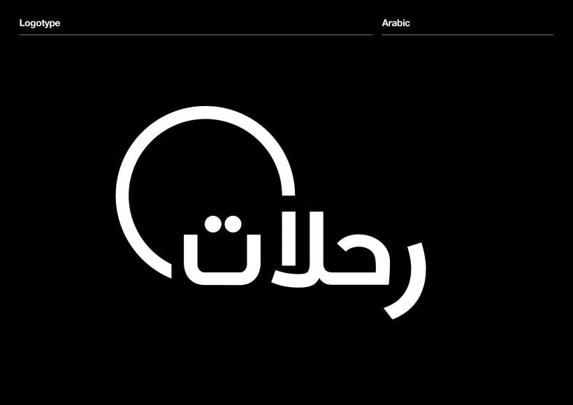 Rehlat Travel Agency — Kuwait | Domestika